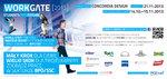 Workgate2013_logo.jpg